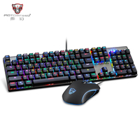 Motospeed CK888 RGB LED Backlight Gaming Mechanical Keyboard + Adjustable DPI Mouse Set with 1.8m Cable for Computer Pro Gamer