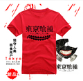 New Anime Tokyo Ghoul Cotton Short Sleeve T-shirt Female Male Clothes Fashion Ken Kaneki T Shirt Tshirt Tees