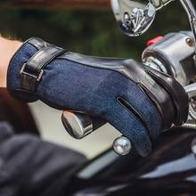 BOOUNI Men Sheepskin Gloves Fashion Patchwork Genuine Leather Driving Glove Wrist Solid Five Finger Thermal Winter NM774