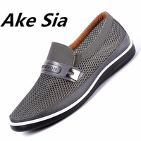 Ake Sia New Summer Mesh Shoes Men Slip On Flats Out Comfortable Father Shoes Man High