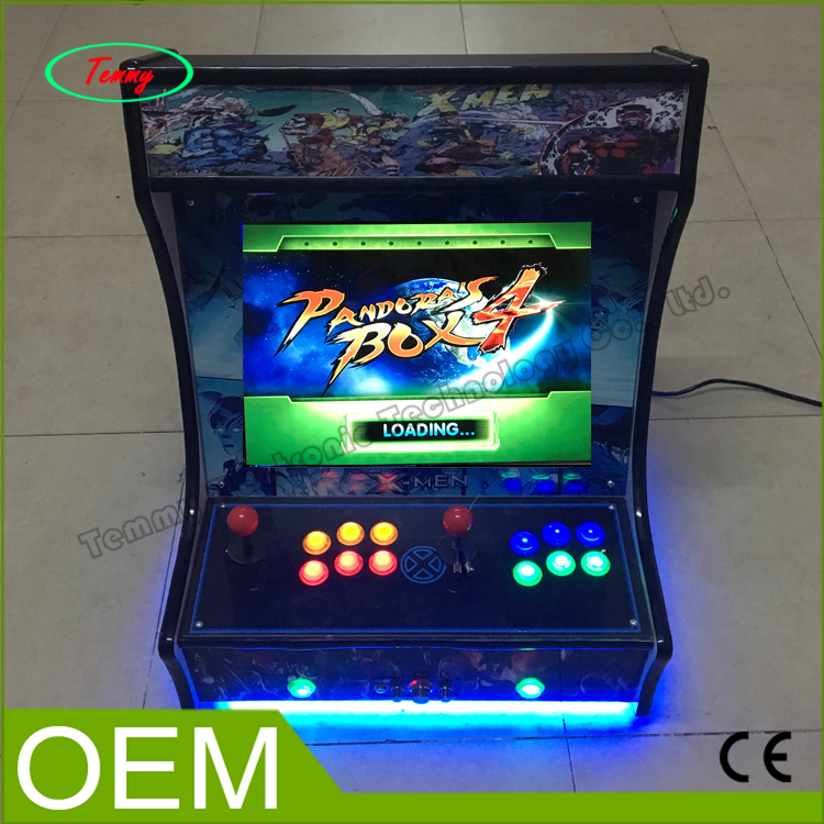 where to buy arcade machine