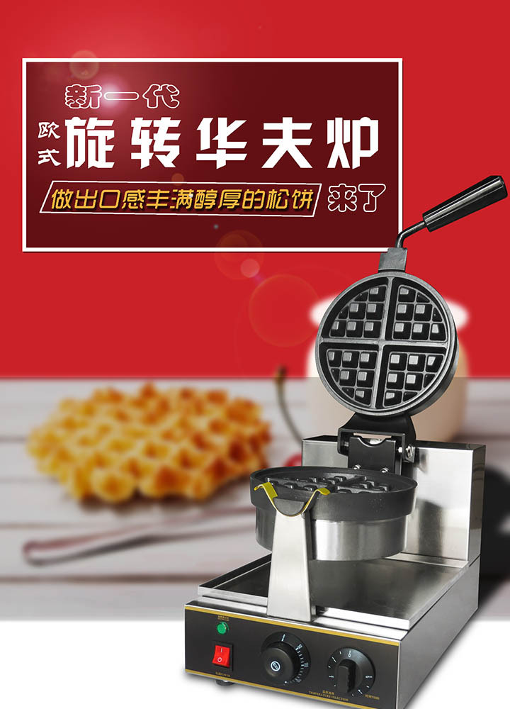 Best Professional Electric Chinese Hong Kong Eggettes Puff Waffle Iron Maker Machine Bubble Egg Cake Oven