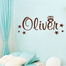 Custom Baby Name Wall Stickers