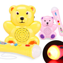 LED Microphone Mic Karaoke Singing Toys Plastic Model for Girl Boy Children Electric Bear Music Light Fun Toy Kid Birthday Gift(China)