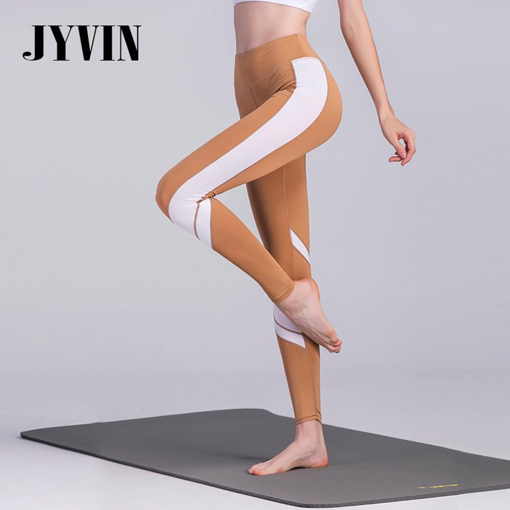 Sport Trousers Yoga Pants Sport Pants Women Elastic Printed Yoga Leggings Running Tights Sport Leggings Gym Clothes Fitness Yoga