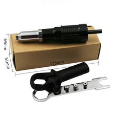 2.4 millimetri 4.8mm Elettrico Rivet Dado Pistole Rivettatrice Cordless Rivettatura Trapano Adattatore Inserto Strumento Dado Rivettatura Trapano adattatore