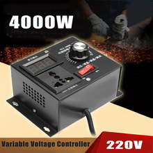220 В 4000 Вт регулятор переменного напряжения для управления скоростью вентилятора регулятор скорости двигателя регулировка напряжения температуры