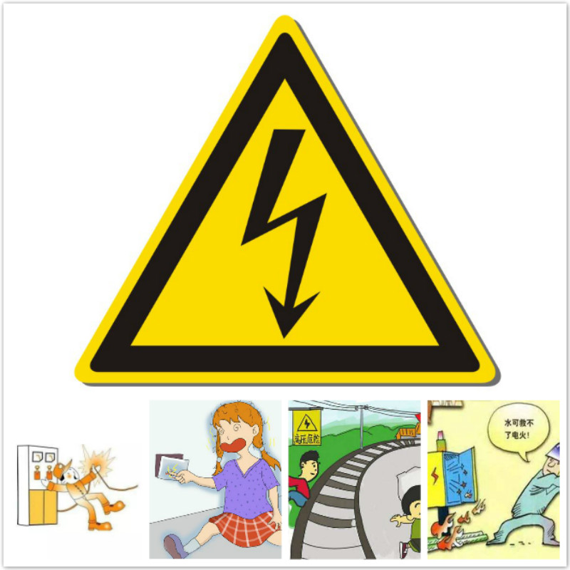 25mm 50mm 100mm Electrical Shock Hazard Warning Stickers Danger warning Safety Electrical Arc25mm 50mm 100mm Electrical Shock Hazard Warning Stickers Danger warning Safety Electrical Arc