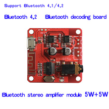 DC 3.7 5V Bluetooth 4.2 Audio Receiver 5w+5w Stereo Power Amplifier Board small stereo amp