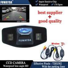 Fuwayda Беспроводной CCD Сенсор заднего вида автомобиля с Руководство линии парковка камеры для Honda Accord пилот Civic Odyssey/Acura TSX