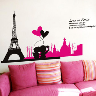 Free Shipping/Wholesale And Retail,New PVC Wall Sticker Wallpaper Home Decor Wall Art Mural/B-29