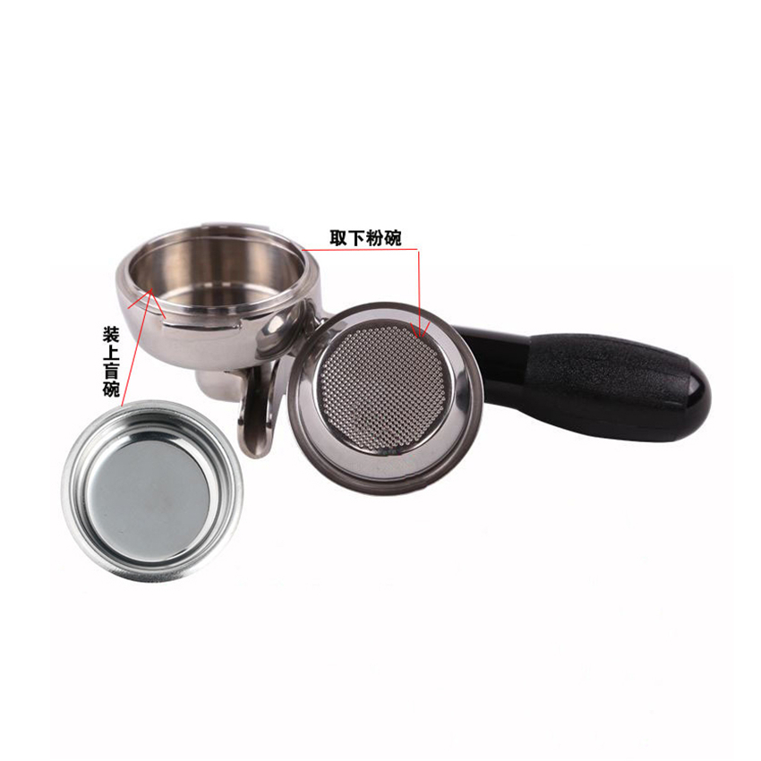 58mm Coffee Filter Cup Coffee Machine Blank Filter Stainless Steel Backwash Cleaning Blind Bowl Coffee Machine Accessories in Coffee Filters from Home Garden