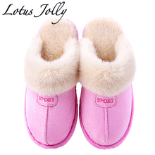 Women House Slippers Plush Winter Warm Shoes Woman Comfort Coral Fleece Memory Foam Slippers House Shoes