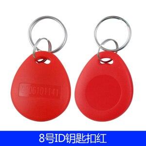 Image 2 - 125khz RFID EM4100 TK4100 porte clés étiquettes de jeton porte clés carte didentité en lecture seule contrôle daccès carte RFID