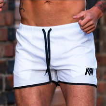 hot deal buy men's 2018 white fitness shorts european brand men's fitness fast dry shorts men's casual shorts workout clothes mesh sweatpants