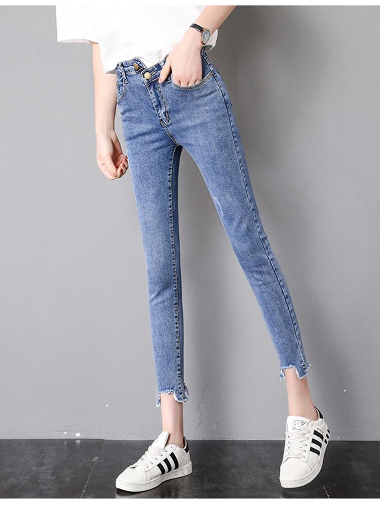 Newest Arrivals Fashion Hot Women Lady Denim Skinny Pants High Waist Stretch Jeans Slim Pencil Jeans Women Casual Jeans 8088