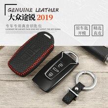38141ea86af Leather key cover voor volkswagen vw touareg 2019 autosleutel geval  portemonnee houder sleutelhouder key4y