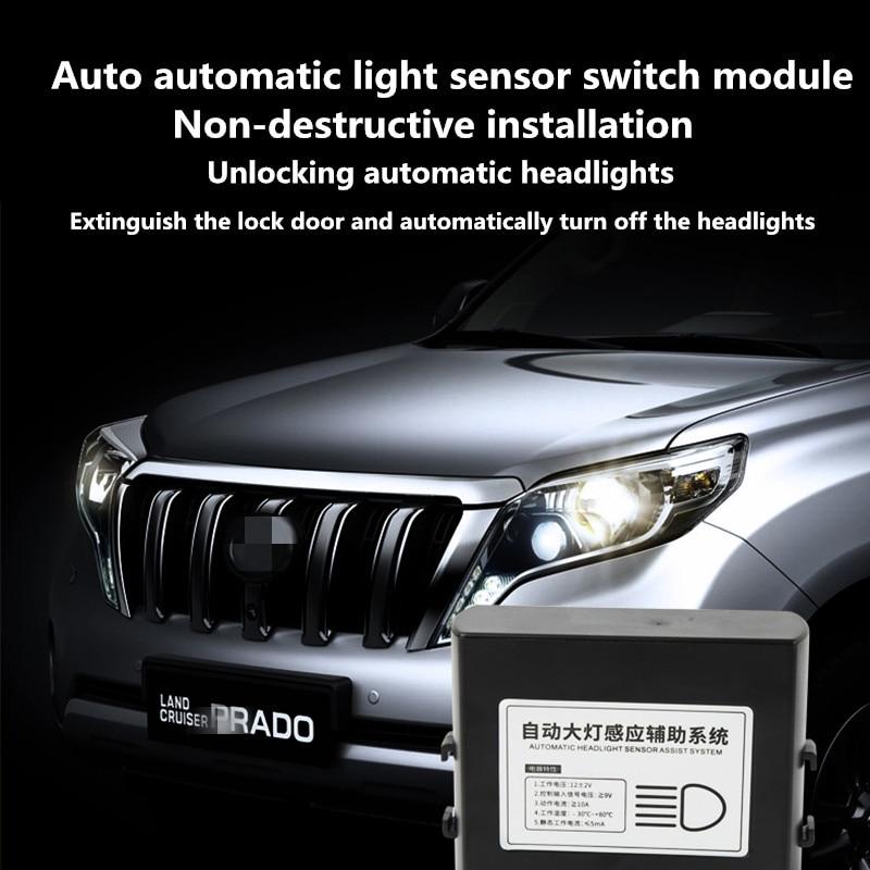For Toyota Prado 2010-2019 automatic headlight sensor Prado 2700 automatic switch light lighting system