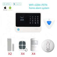 Factory Price GSM WIFI Alarm System IOS Android APP With Wireless Indoor Siren