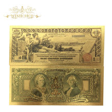 Банкноты 10 шт./лот для новой американской банкноты 1896 года USD 1 доллар банкноты в 24k позолоченная искусственная бумага деньги для коллекциони...