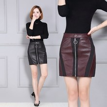 New Leather Skirt Sheepskin K88