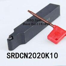 SRDCN2020K10 20*20 мм металлический токарный станок режущие инструменты Токарный станок токарные инструменты с ЧПУ токарные инструменты Внешний токарный инструмент держатель s-типа SRDCN