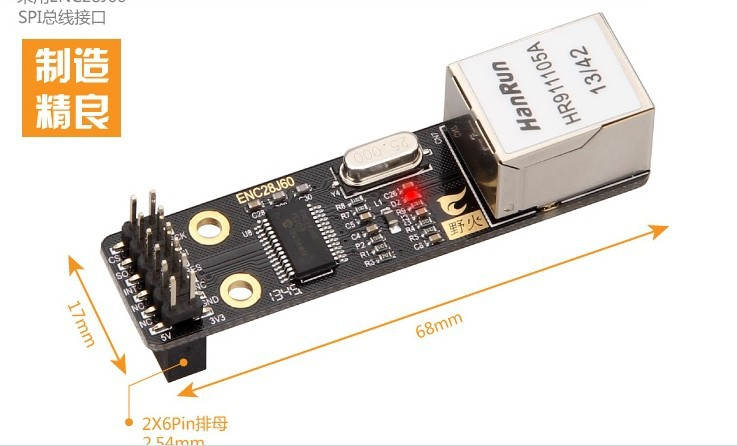 LWIP ISO Ethernet module network module ENC28J60 STM32 drivers радиостанция морская samyung enc str 580d vhf dsc