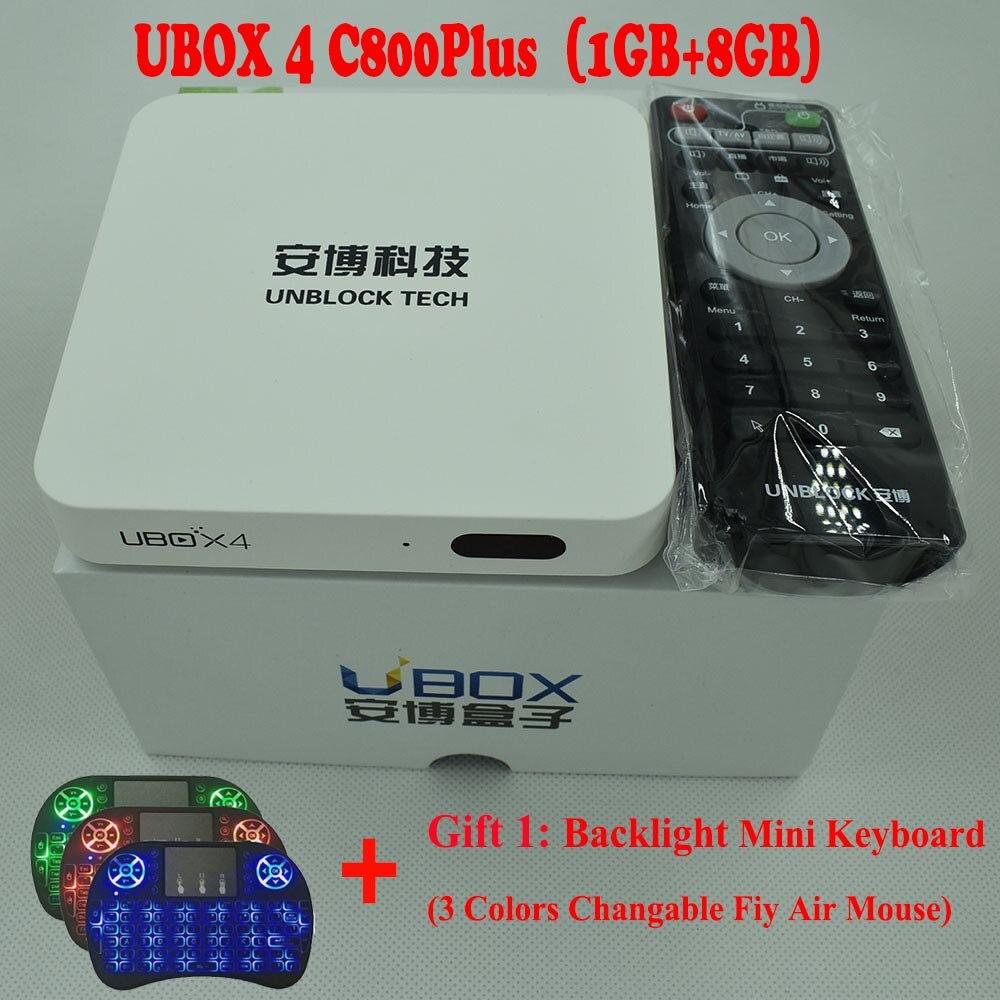 IP tv UNBLOCK UBOX6 Gen.6 Pro2 i950 16 ГБ и UBOX4 C800Plus 8 ГБ Android tv Box и малазийские корейские японские китайские ТВ каналы - 4