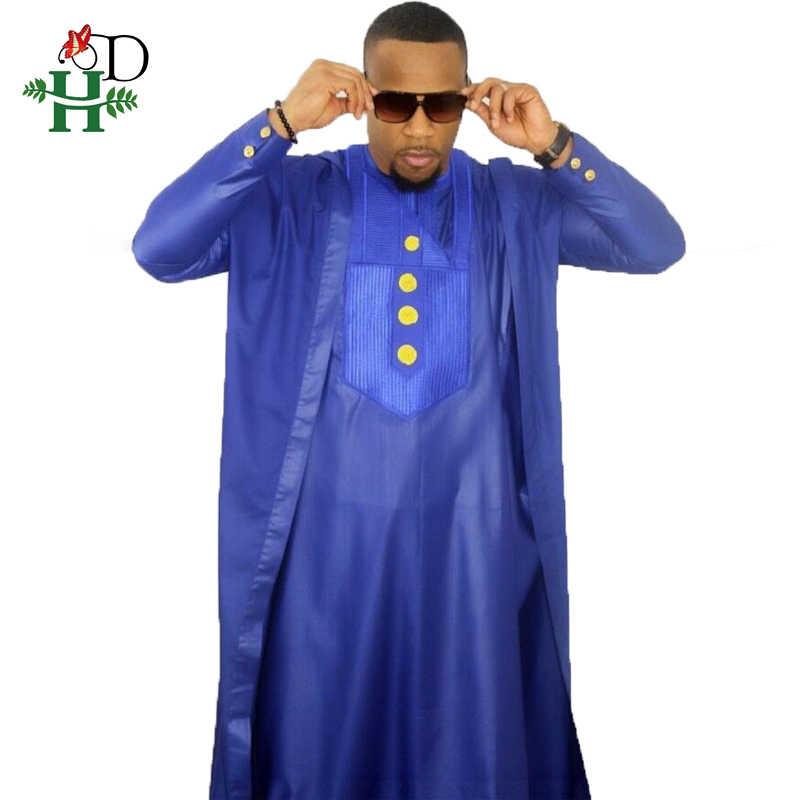 H & D 男性 dashiki バザンリッシュトップスシャツパンツ 3 枚セットアフリカの服アフリカの伝統的なメンズ服 PH8003