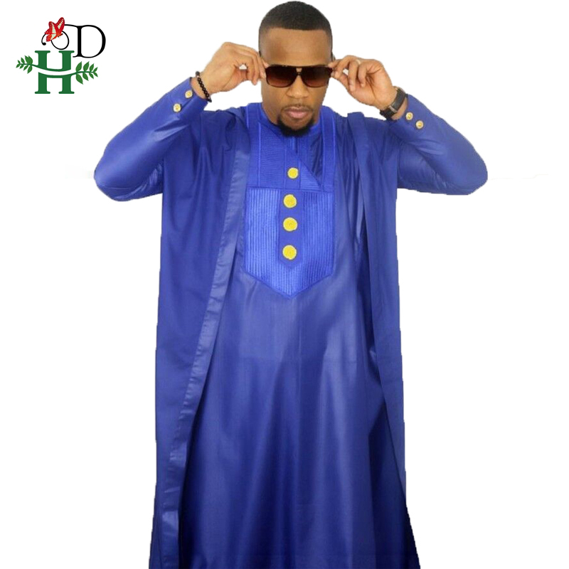 H&D Men Dashiki Bazin Riche Suits Tops Shirt Pant 3 Pieces Set African Clothes For Men Traditional African Mens Outfits PH8003