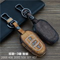 Genuine Leather car Key fob case cover for Peugeot 206/207/208/2008/307/308/3008/408/508 keychain Rings key holder bag Accessory