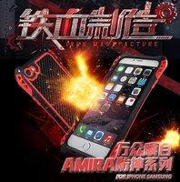 Для 6 6 S Чехол Amira р просто Водонепроницаемый противоударный пылезащитный углерода Волокно Алюминий металлический чехол для iPhone 6 6 s чехол дл...