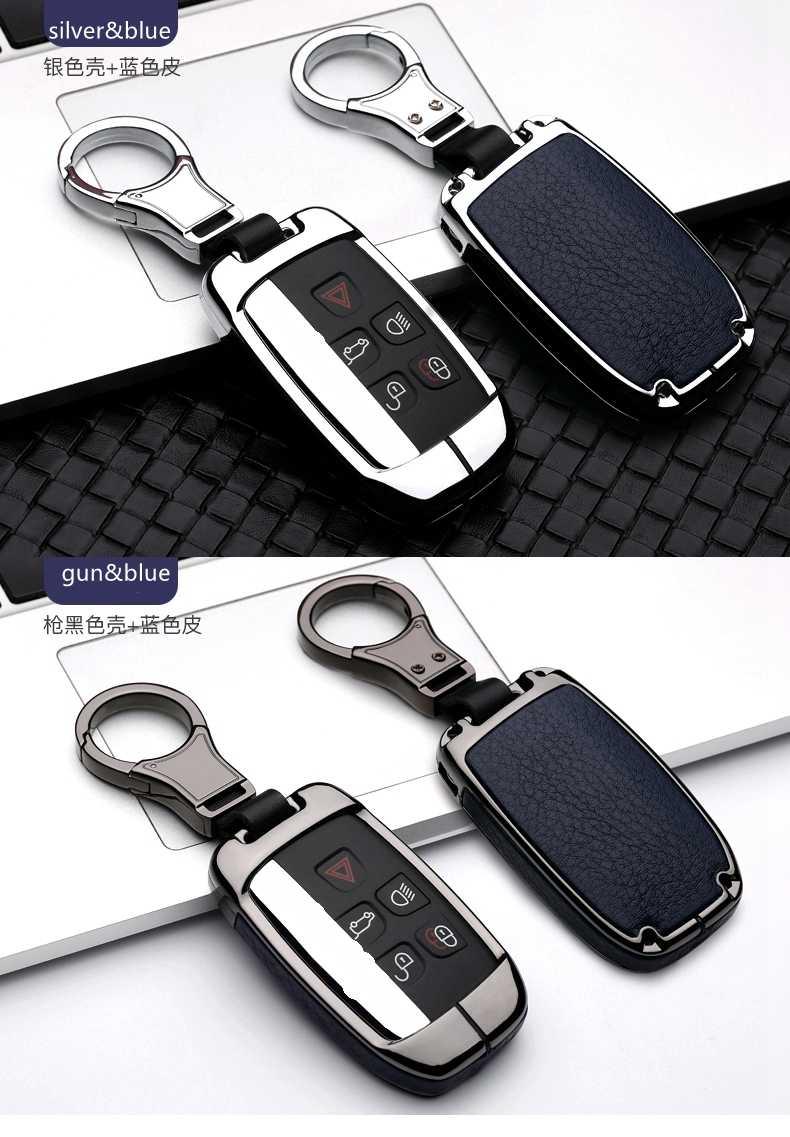 מכונית באיכות גבוהה מקרה מחזיק לנד רובר ריינג 'רובר דיסקברי ספורט Evoque Freelander 2 עבור יגואר XE XF XJ F קצב Keychain