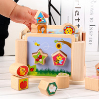 Baby puzzle geometry cognitive matching toy Children's wooden toys early education multifunctional color intelligence toys