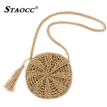 купить 2019 Round Straw Bags Women Summer Small Beach Crossbody Bag Fashion Woven Tassel Handbag Ladies Shoulder Bali Bag Sac a dos дешево