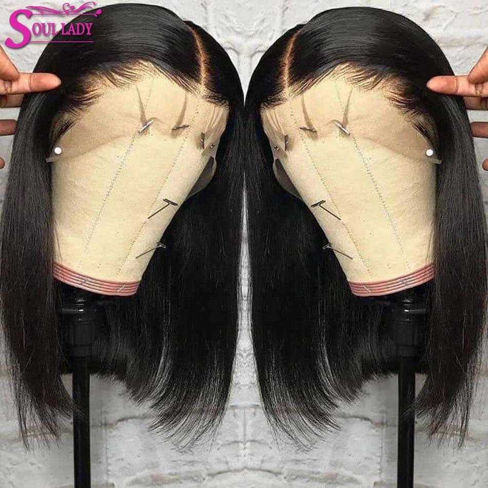 Soul lady Bob avant de lacet perruques de cheveux humains Remy malaisien cheveux raides courtes perruques de cheveux humains coupe émoussée Bob perruques pour les femmes noires