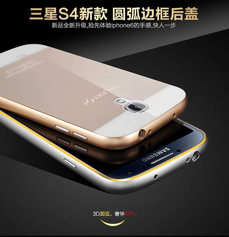 2015 New arrival!Luxury 3D Arc-shaped aluminum metal case Samsung Galaxy S4 i9500 back cover i9500+gift - Ewis Store-Device Hell 03 store