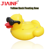 JIAINF Hot Selling Giant Yellow Duck With Glasses Pool Swimming Float Inflatable Pool party toy Swimming Floating Row