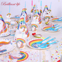 Rainbow Unicorn Theme 65pcs/lot Boy Girl Birthday Party Paper Cup Plate Napkin Horn Wedding Festival Gift Bag Tablecloth Supply