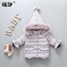 Одежда для новорожденных; зимняя куртка из чистого хлопка для девочек; милое пальто с капюшоном и искусственным мехом для маленьких девочек; теплая удобная куртка для малышей