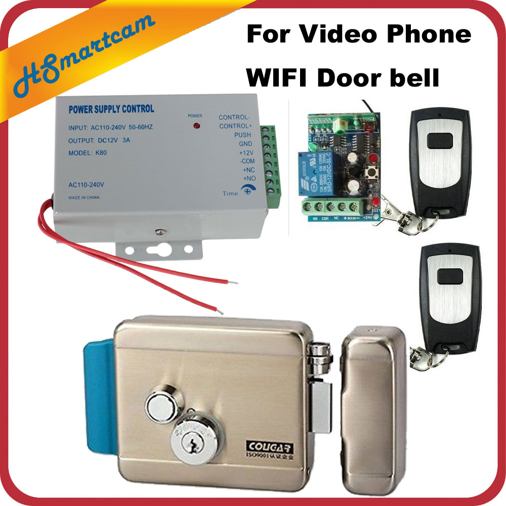 Home Wireless Remote Control  Electric Door Lock Kit + Access Power Supply For WiFi IP Doorbell Video Intercom Door Phone System