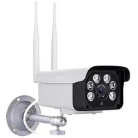 Hot Sale 2MP 1080P Outdoor Water proof IP Bullet Camera With Hotspot/WIFI/ Lan Cable Connector