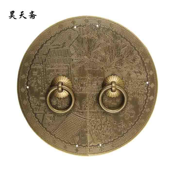 [Haotian vegetarian] antique bronze door handle antique copper accessories HTB-308 shoe handle diameter 14CM [haotian vegetarian] antique copper door handle chinese handle htb 179 custom models diameter 14cm