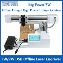 3 Вт/7 Вт USB Off-line лазерный гравер рабочая область 155×175 мм DIY логотип знак принтер большая мощность CNC лазерная гравировальная машинка