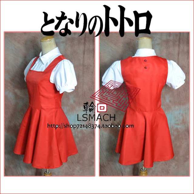 Free shipping anime Tonari no Totoro sister may  Cosplay Costume 2