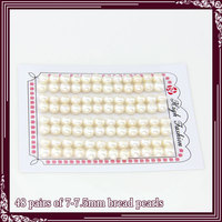 FREE SHIPPING 7 7 5mm AAA White Bread Shape Freshwater Pearl Beads