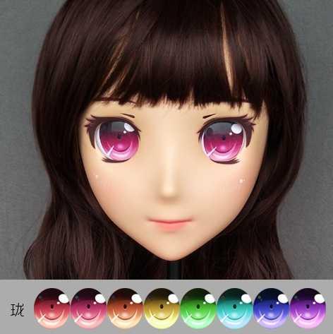 Gurglelove kigurumi máscara anime cosplay olhos 03