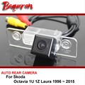 For Skoda Octavia 1U MK1 1Z Laura MK2 1996 ~ 2015 wireless Car Rear View camera Waterproof Reverse Backup HD CCD Night Vision