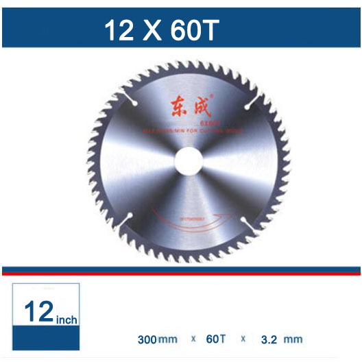 12X60T