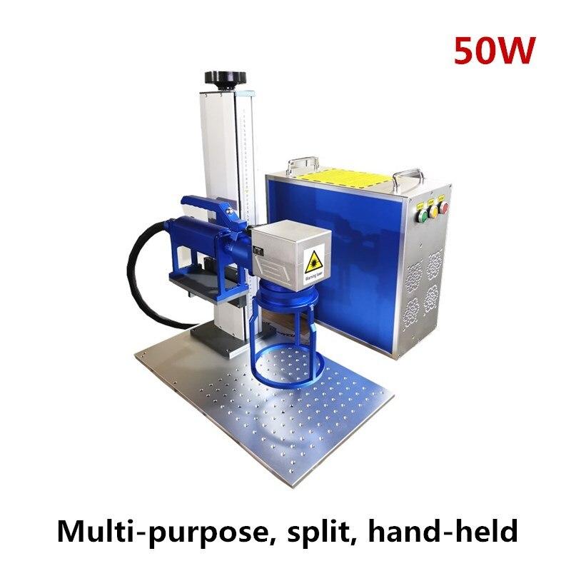 50W Raycus split handheld optical fiber marking machine co2 laser marking machine metal laser engraving machine diy CNC